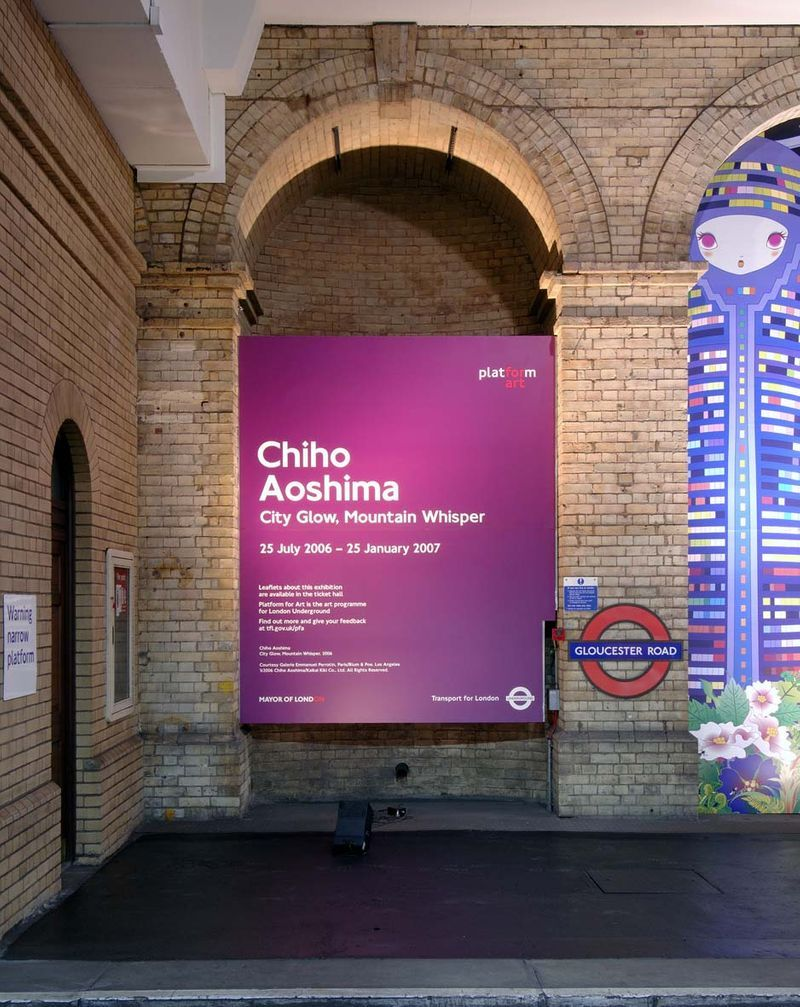 """Chiho_Aoshima_View of the exhibition """"Gloucester Road Subway Station Installation """" at Gloucester Road Subway Station (United Kingdom), 2006_562_1"""