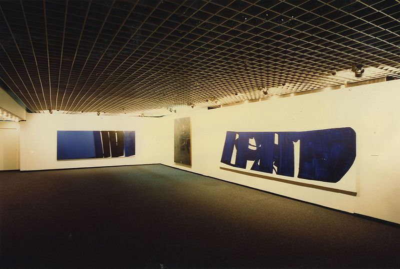 "Pierre_Soulages_View of the exhibition ""Soulages"" at Seibu Museum of Art  Tokyo (Japan), 1984_7156_1"
