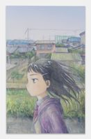 Pierced Ears | Emi KURAYA