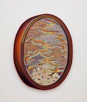 Mushroom Cloud Vanity | Zach HARRIS
