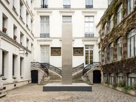 """View of the exhibition """"Spectrum"""" curated by Matthieu Poirier  at Perrotin  Paris (France), 2016 