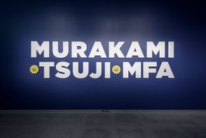 "View of the exhibition ""Takashi Murakami: Lineage of Eccentrics  A Collaboration with Nobuo Tsuji and the Museum of Fine Arts, Boston"" at MUSEUM OF FINE ARTS BOSTON BOSTON (USA), 2017 
