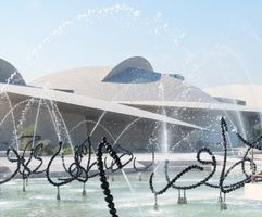 """View of the exhibition """"ALFA"""" at National Museum of Qatar  Doha (Qatar) 