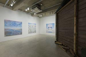 "View of the exhibition ""Lights Shimmering Between Realms"" at Kaikai Kiki Gallery Tokyo (Japan) |  OB"