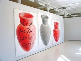 "View of the group exhibition ""Welcome"" at Kashya Hildebrand Gallery , 2005 