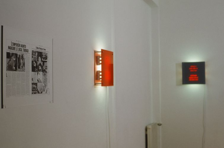 Works by Pascaline Cuvelier and Jean-Luc Vilmouth